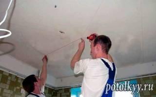 Как разметить потолок под потолочную плитку