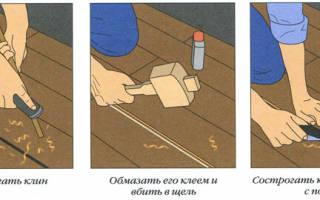 Как убрать щели в деревянном полу?
