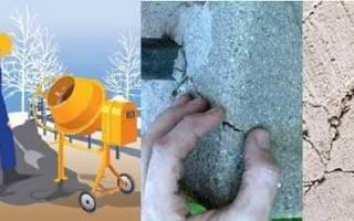 Как залить фундамент зимой при минусовой температуре