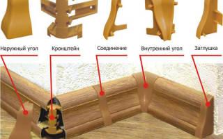 Как установить плинтуса на ламинат?