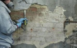 Как снять штукатурку со стены без пыли