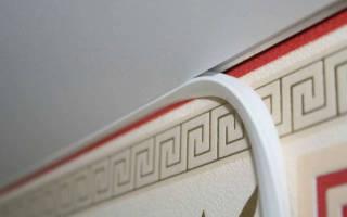 Как вставить потолочный плинтус на натяжной потолок?