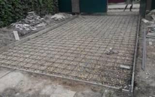 Как залить площадку бетоном