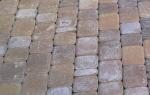 Как отмыть тротуарную плитку
