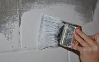 Какой краской красить бетон