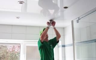 Как монтировать светильники в натяжной потолок?