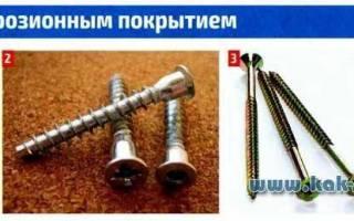 Крепление деревянного бруса к металлической трубе