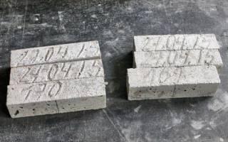Что такое активность цемента