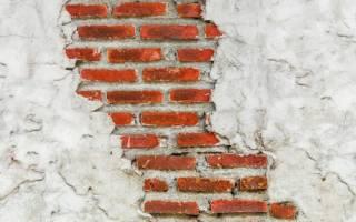 Как подготовить стены под штукатурку