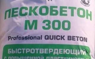 Сколько сохнет пескобетон м300