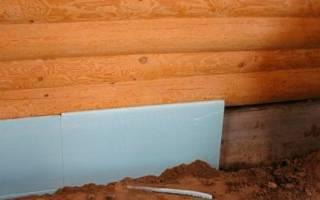 Как утеплить подполье в старом деревянном доме?
