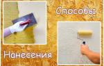 Как класть декоративную штукатурку